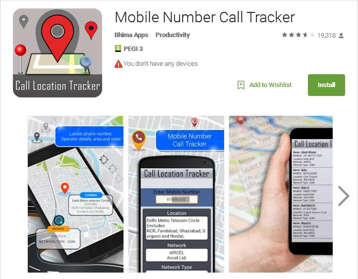 how to get location of a mobile number