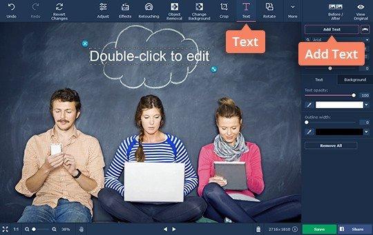 text software